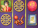 Chinese Slots Gameplay